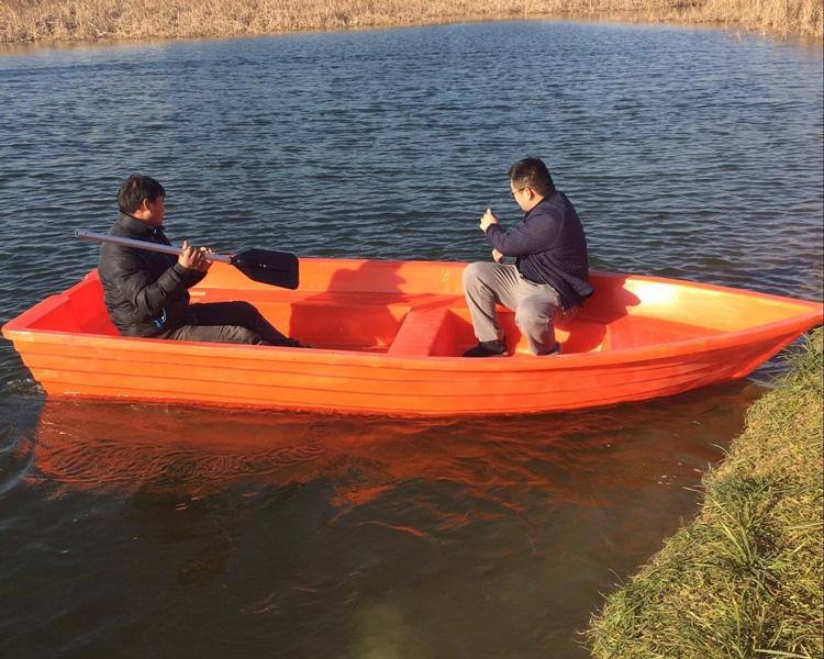 Plastic Rowing Leisure & Fishing Boat(LH3.1B)
